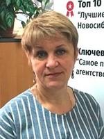 Коломникова Евгения Вениаминовна