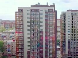 Продается парковка Маяковского, 20, корпус А, 15.19  м², 684000 рублей