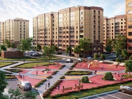 Продается 3-комнатная квартира ДИВНОГОРСКИЙ, 46, 58.77  м², 3996360 рублей