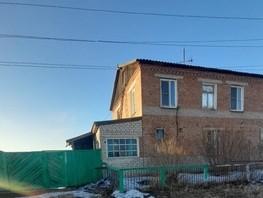 Дом, Зеленая ул