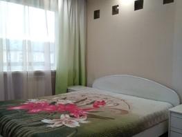 Снять однокомнатную квартиру Кольцевая ул, 32  м², 1200 рублей