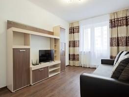 Снять однокомнатную квартиру Взлетная ул, 26  м², 1400 рублей
