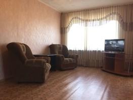 4-комнатная квартира, 70  м², 4/5 этаж