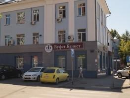 Продается Офис Социалистический пр-кт, 99.8  м², 2500000 рублей