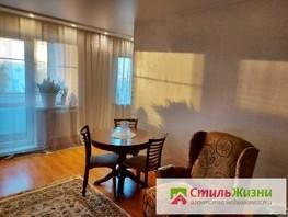 Продается 3-комнатная квартира Союза Республик ул, 56  м², 3370000 рублей