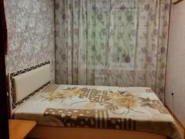 Снять двухкомнатную квартиру Александра Радищева ул, 50  м², 1500 рублей