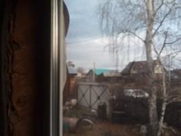 Дом, Алтайская 3-я ул