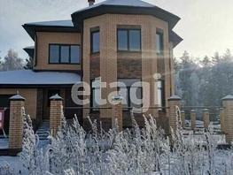 Продается Коттедж Боровая ул, 372.3  м², участок 1200 сот., 15000000 рублей