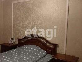 3-комнатная квартира, 74.4  м², 1/5 этаж