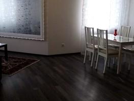 2-комнатная квартира, 62  м², 3/9 этаж