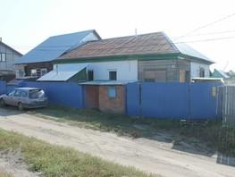 Дом, Промышленный 2-й пер