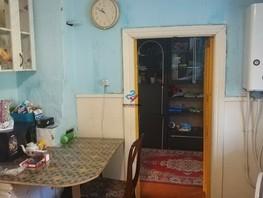Дом, 46  м², 1 этаж, участок 1400 сот.