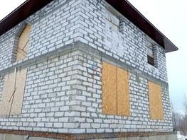 Дом, Вересковая ул