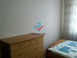 2-комнатная квартира, 43.3  м², 1/5 этаж