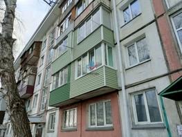 Продается 2-комнатная квартира Ленинградская ул, 44.3  м², 1650000 рублей