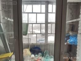 Продается 1-комнатная квартира Горно-Алтайская ул, 30.9  м², 1530000 рублей