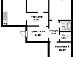 Продается 3-комнатная квартира Энтузиастов ул, 91  м², 4625000 рублей