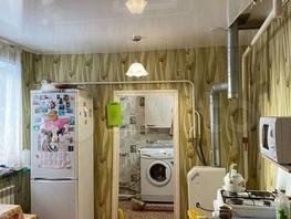 Дом, 60  м², 1 этаж, участок 1000 сот.