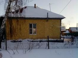 Дом, Шукшина