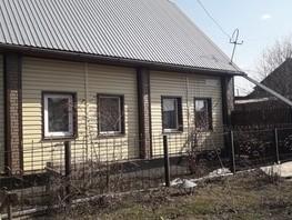 Дом, 140  м², 2 этажа, участок 500 сот.
