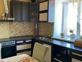 Дом, 270  м², 2 этажа, участок 1100 сот.