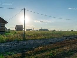 Земельный участок, Спортивная