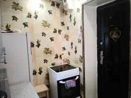 Продается 1-комнатная квартира Юрина ул, 23  м², 1700000 рублей