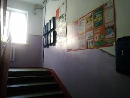 Продается 1-комнатная квартира Антона Петрова ул, 31  м², 2100000 рублей