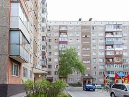 Продается 1-комнатная квартира Энтузиастов ул, 31  м², 2165000 рублей