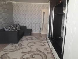 Продается 1-комнатная квартира Северный Власихинский проезд, 34.9  м², 2600000 рублей