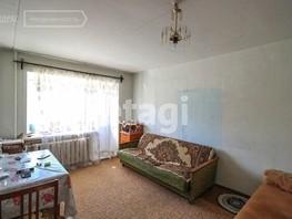 Продается 2-комнатная квартира Северо-Западная 2-я ул, 46  м², 2660000 рублей