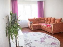 Продается 3-комнатная квартира Малахова ул, 67.2  м², 4450000 рублей