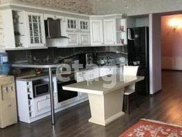 Продается 3-комнатная квартира Ленская ул, 100.5  м², 9000000 рублей