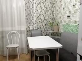 Снять трехкомнатную квартиру квартал А, 64  м², 2000 рублей