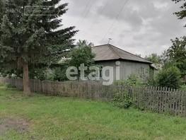 Дом, Партизанская ул
