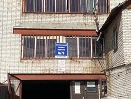 Продается гараж Гущина ул, 15.2  м², 250000 рублей