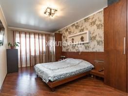 Продается 4-комнатная квартира Змеиногорский тракт, 120  м², 9880000 рублей