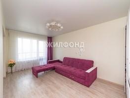 Продается 2-комнатная квартира Энтузиастов ул, 35.1  м², 3550000 рублей