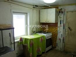 Продается Дом Рубцовская ул, 70.5  м², участок 6.57 сот., 750000 рублей