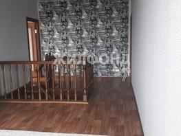 Продается Дом Комсомольская ул, 185  м², участок 13 сот., 4150000 рублей