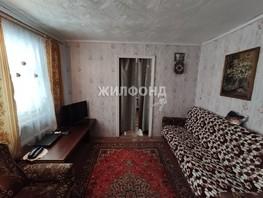 Продается Дом Трактовая ул, 77.3  м², участок 10.7 сот., 1330000 рублей