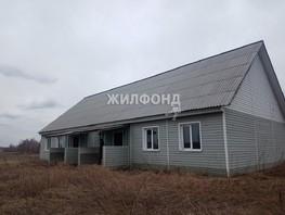 Дом, Привокзальная ул