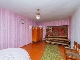 Продается Дом Аванесова ул, 40  м², участок 1 сот., 1600000 рублей