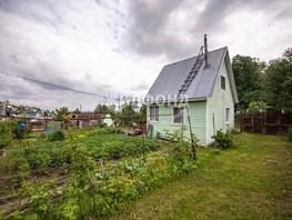 Продается Дом Якутская ул, 33.7  м², участок 5 сот., 1600000 рублей