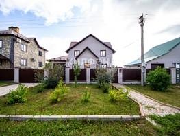 Продается Дом Творческий пер, 144  м², участок 10 сот., 6650000 рублей