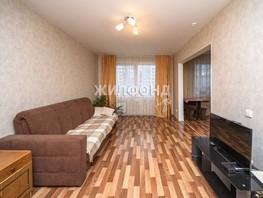 Продается 1-комнатная квартира Взлетная ул, 34.9  м², 2730000 рублей