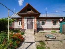Продается Дом Кутузова ул, 87  м², участок 6 сот., 5100000 рублей