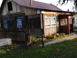 Продается Дом Советская ул, 45.4  м², участок 27.6 сот., 14533 рублей