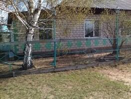 Продается Дом Степная ул, 100  м², участок 10 сот., 650000 рублей