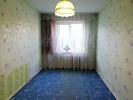 Продается 2-комнатная квартира Алтайская ул, 44  м², 950000 рублей
